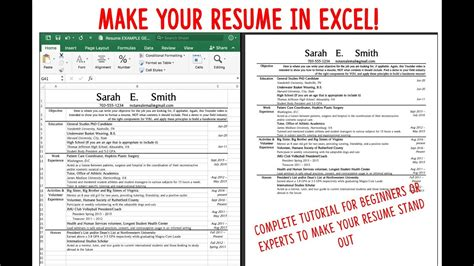 resum exle make a resume cv using excel fast attractive and easy