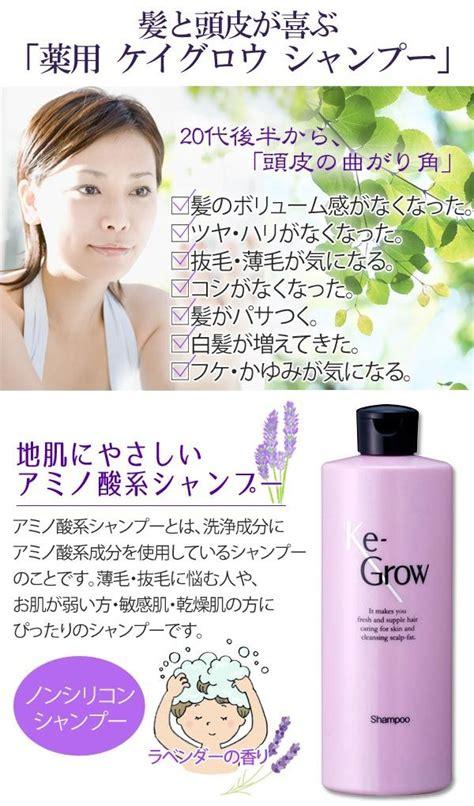 Murah Kaminomoto Medicated Conditioner Original Japan merryship rakuten global market gentle medicated kaguru shoo 300 ml silicone free shoo