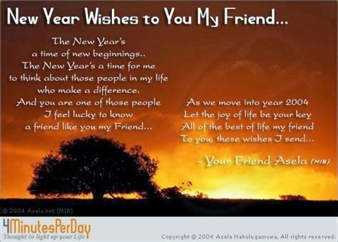 new year wishes to a friend happy new year happy new year quotes 2014 new year