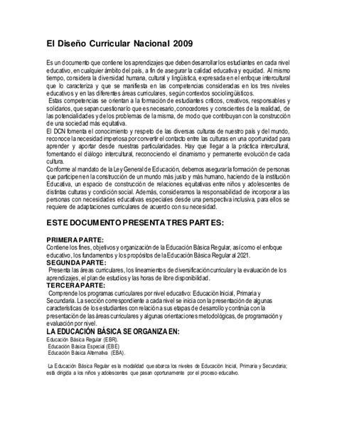dcn slideshare documento del dcn