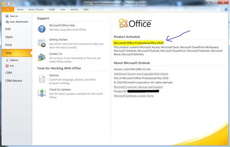 office 365 how to find out what version of microsoft