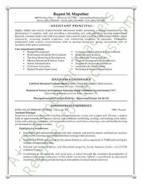 assistant school principal resume or cv sle a k a vice
