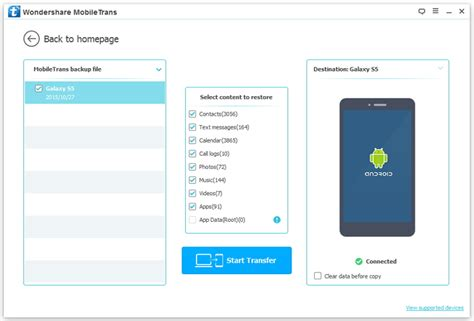 android restore android phone you can backup and restore it with 1 click separately