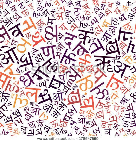 pattern meaning hindi hindi stock photos images pictures shutterstock