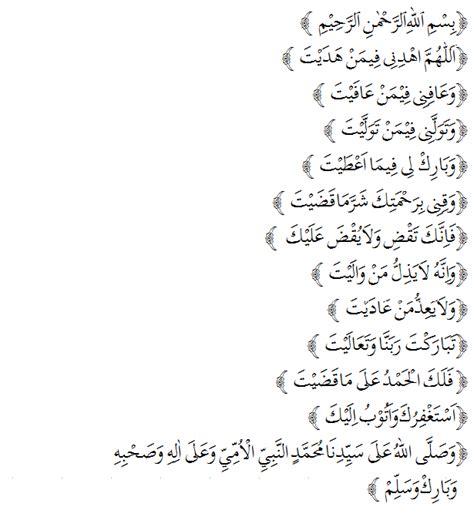 doa qunut bacaan doa qunut shalat shubuh dan terjemaahannya dalam bahasa indonesia quotes of islam