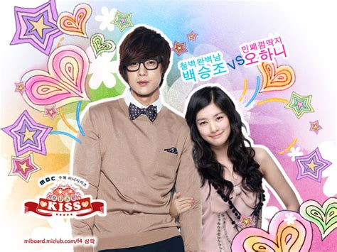 film drama korea naughty kiss episode 16 asian entertaiment korean movie and drama playful kiss