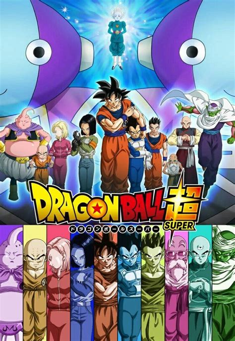 imagenes increibles de dragon ball dragon ball super las espectaculares im 225 genes del nuevo