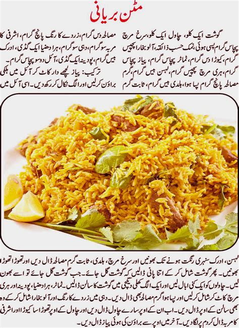 balance simple recipes for the cook who all food books scrumptious mutton biryani easy recipes