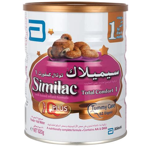 reviews on similac total comfort reviews on similac total comfort 28 images similac