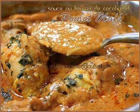 plats cuisin駸 congel駸 poulet mafe photo 3