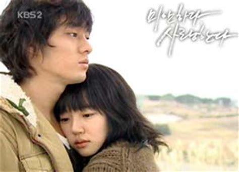 film korea love warning i m sorry i love you misa 2005 review by devache1