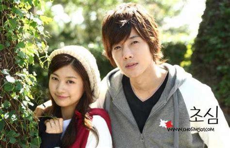 film drama korea naughty kiss episode terakhir 5 cerita soal chemistry kim hyun joong dan jung so min di