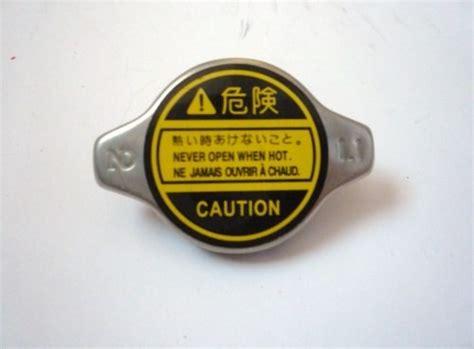 Switch Kipas Radiator Avanza radiator cap small t avanza radiator cap alat mobil