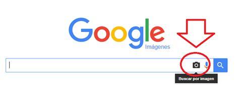 buscar la web imágenes notici como utilizar google im 225 genes para buscar fotos en internet