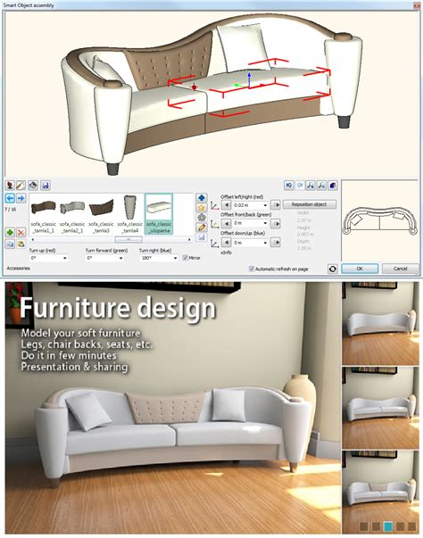 autofurniture furniture designing software product info