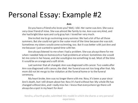Personal Essay by Personal Essay Definition Ppt