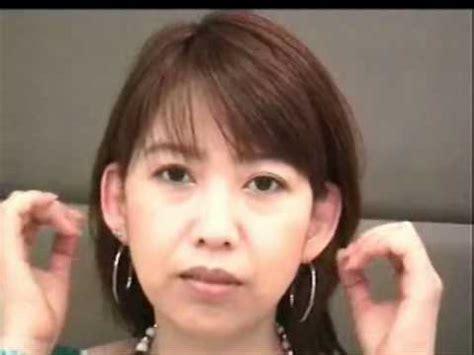 japanese protruding ears quot rei quot vol 2