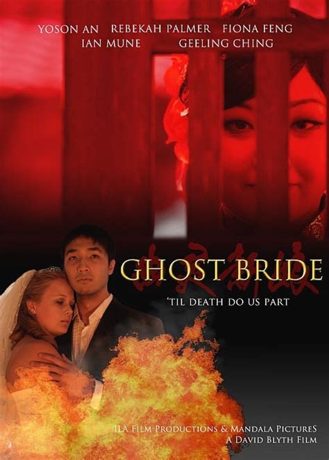 film ghost bride ghost bride movie poster imp awards