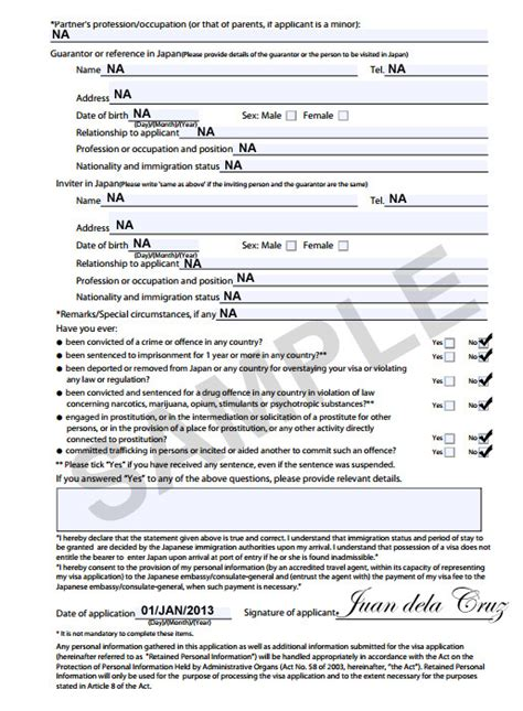 Sle Guarantee Letter For Visa Application For Japan sle of invitation letter for visa application in japan