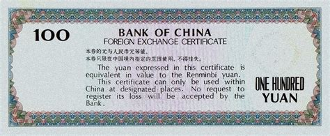 currency converter bank bank of china forex rate