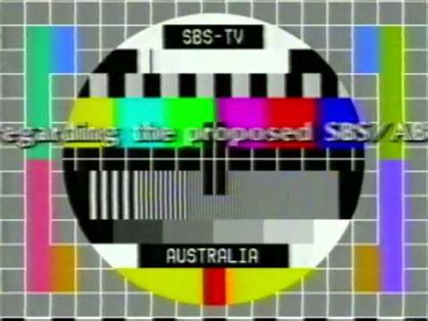 tv test pattern australia sbs abc tv merger industrial dispute stops programming