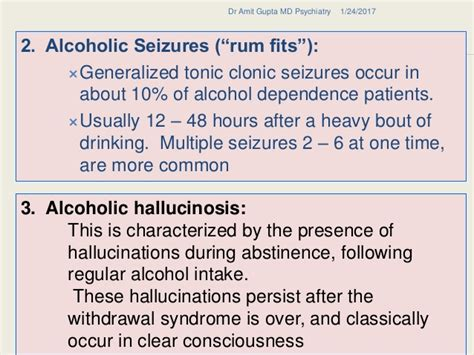 How Common Are Seizures During Detox by Abuse