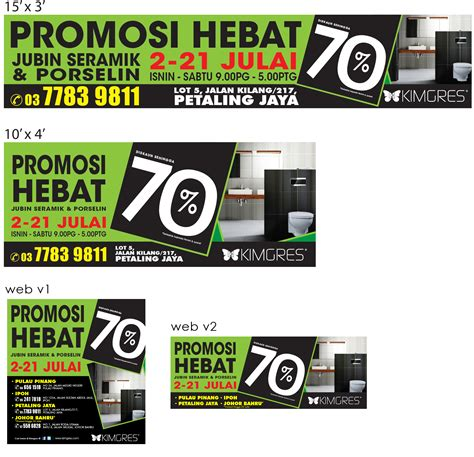 design banner promosi banners promosi hebat jul2012 by nicolewonglk on deviantart