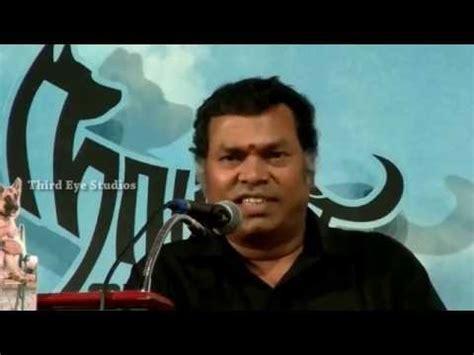actor goundamani net worth actor sathyaraj lollu speech about director sundar rajan