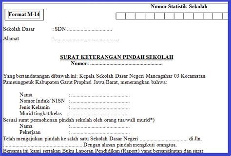 contoh surat keterangan pindah sekolah siswa sdn mancagahar 1