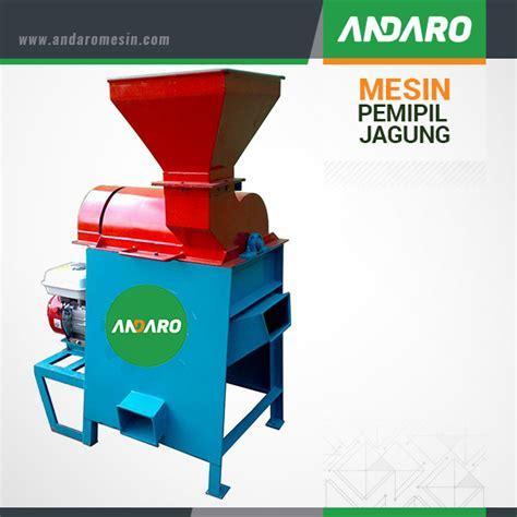 Mesin Pemipil Jagung Otomatis mesin perontok jagung mesin pemipil jagung sederhana