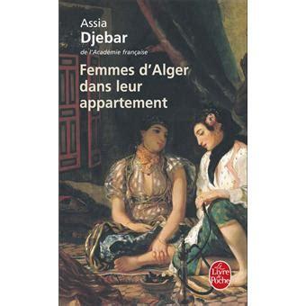 femmes dalger dans leur 2253068217 femmes d alger dans leur appartement poche assia djebar achat livre achat prix fnac