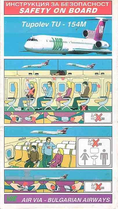 via tu airline safety card for air via tu 154m jpg