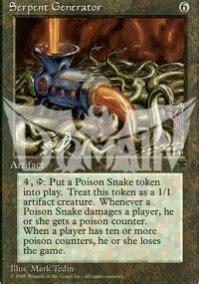 Gerador De Gift Card - gerador de serpentes cards