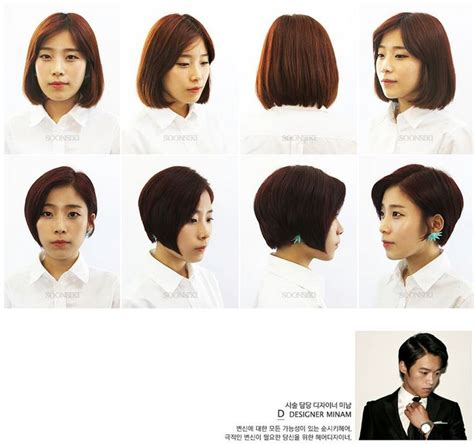 before and after korean short perm hairstyle 78 best images about before and after on pinterest