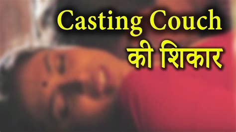 watch backroom casting couch online free casting couch watch online 28 images download casting