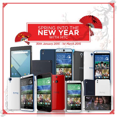 htc new year promotion htc offering festive promos just in time for cny