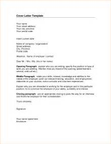 how to address employer in cover letter addressing cover letter business templated