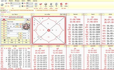 kundli software free download full version in tamil best kundli software free download full version minibeam