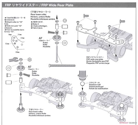 Tamiya Dcr 01 Part Set Clear Purple mini 4wd starter pack ar speed type aero avante mini 4wd images list