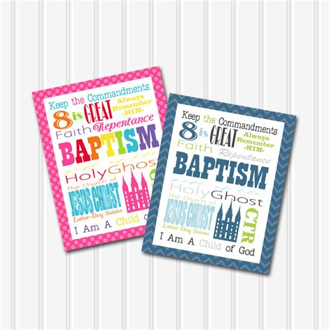 printable gift cards for baptism lds baptism gift subway art printable boy and girl 8x10 10