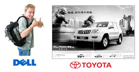 Is Toyota From Japan Or China Marcom Transcreation Branding Strategy Communication
