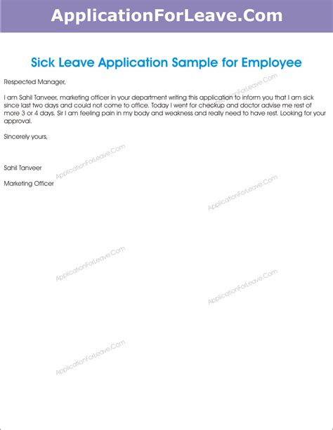 Official Leave Letter For Sick sick leave application letter format for office