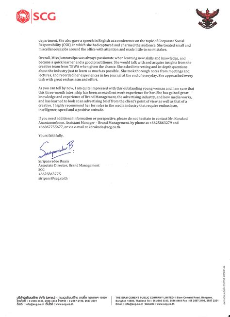 Reference Letter From Employer Marketing Letter Of Recommendation From Employer Internship Oeil