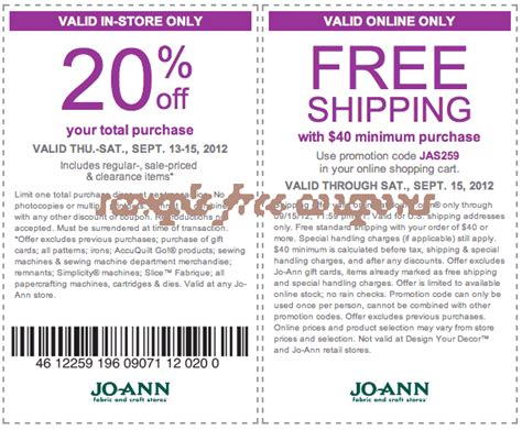 joann fabric joanns fabric coupon coupon valid