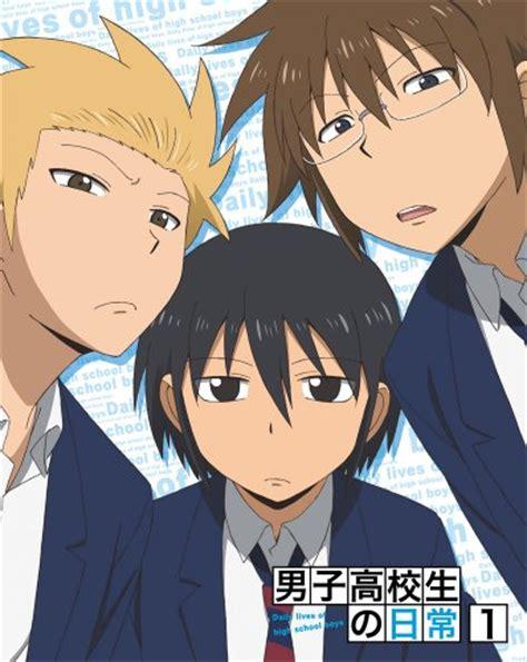 daily of highschool boys サイト名は 碧 アニメ動画まとめサイト 男子高校生の日常
