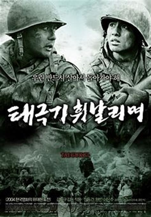 film perang sedih 10 film terbaik korea dengan kisah paling sedih page 4