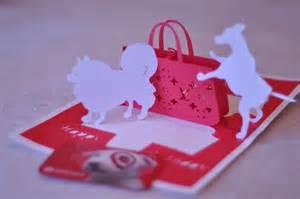 gift purse pop up card lv purse tutorial creative pop up cards