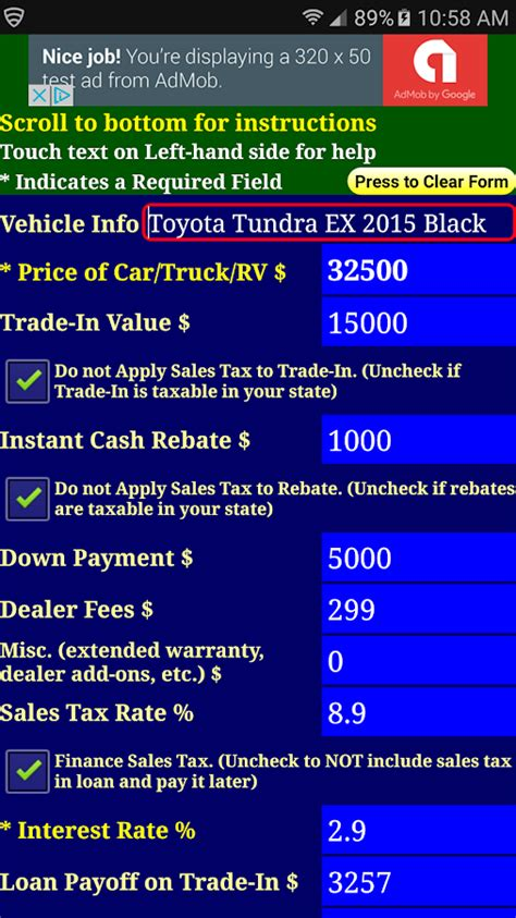 monthly boat payment calculator car loan payment calculator android apps on google play