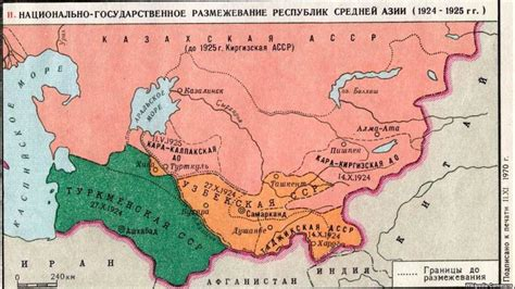 uzbek soviet socialist republic the countries wiki radical transformation a history of the border in maps