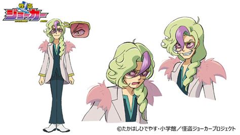 imagenes de kaitou joker el anime de kaitou joker anuncia su cuarta temporada
